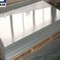 重庆西南铝1050 1070镜面铝板 采光效果好