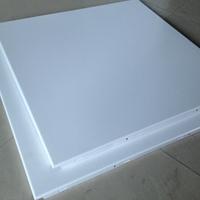 西安木纹天花吊顶铝扣板专业生产厂家