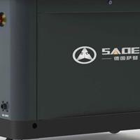 萨登10KW静音汽油发电机组