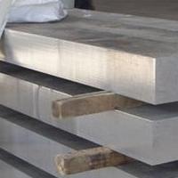 铝板价格 材质7075