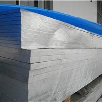 聊城加厚铝板