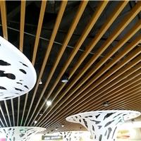 售楼部铝方通吊顶装饰外墙装饰材料