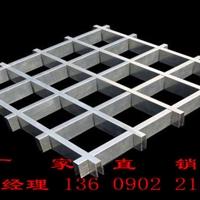 铝格栅规格常规尺寸厂家现货直供低价促销