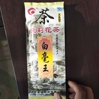 100g茶叶镀铝自封袋茶叶铝箔复合膜生产工艺