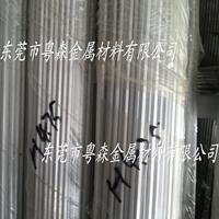 粤森促销6063氧化六角铝棒 毛细六角铝棒