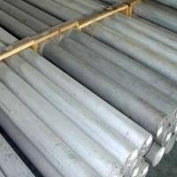 小直径5083铝棒规格厂家成批出售