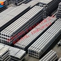 深圳1060導電純鋁棒