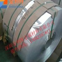 供应铝卷免费分条,5052-H32铝卷价格