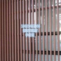 澳园广场吊顶铝方通 型材铝方通厂家