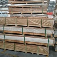 氧化鋁板5052 厚度2.0mm