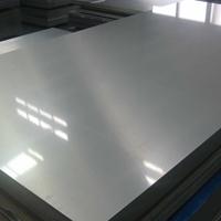 覆膜铝板 覆白膜铝板 厂家 济南恒诚铝业