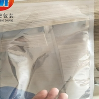 工厂直销彩印复合铝箔蒸煮袋蒸煮复合膜