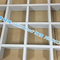 供应正方形格子铝格栅