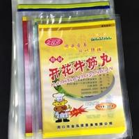 海螺肉铝箔袋海鲜水产品自动包装卷膜工厂制