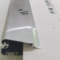 4.0超薄灯箱型材直供