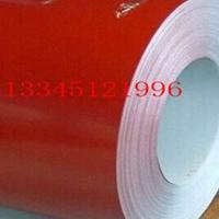 中國紅彩涂鋁板1.0mm紅色彩涂鋁板