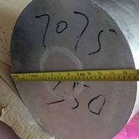 云洛供应进口7075T6铝棒氧化铝棒