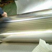 销售进口1060纯铝带超薄铝箔