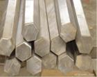 國標環保六角鋁棒生產廠家