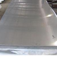 保温桶用铝板 5052贴膜铝板现货