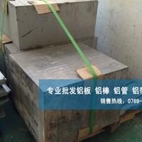 ADC12含税价 ADC12铝排材质证明