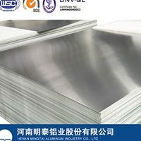 河南明泰铝业优供5083船用铝板