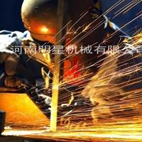 结构件焊接 结构件机械加工 明星机械