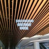 定制吊顶天花铝格栅 U型铝方通