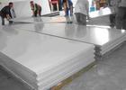 超宽铝板6061图片