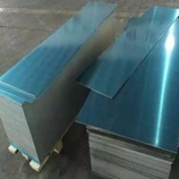 3003铝板 上海铝板厂家