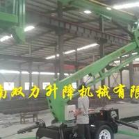 16米升降机 柴电两用折臂式升降机厂家
