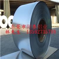 氧化铝卷 1070-H14铝卷 0.5mm铝卷