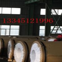 济南铝皮厂家