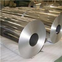 厂家直销 电子铝箔 风管铝箔 单、双面铝箔