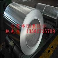 广东1070铝卷 0.2mm铝卷 防锈铝卷