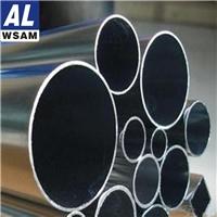 西南铝铝管7075 7475 7A09大规格铝管
