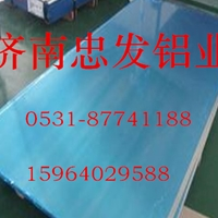 忠发铝业供应铝合金板