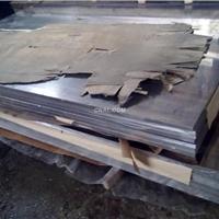 进口优质7005铝合金成分 厂家定制