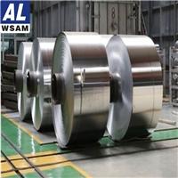 西南铝5052 5182铝带 拉环罐盖用铝合金带