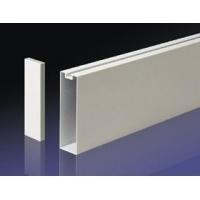 木紋型材鋁方通25100高