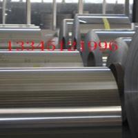0.5mm铝皮厂家销售
