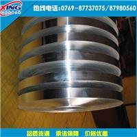 国标5083铝带  5083铝板库存齐全