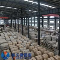 7A09铜包铝铝板铜包铝铝板价格铜包铝厂家