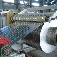 进口硬质铝箔 铝合金带 半硬箔 软态铝箔