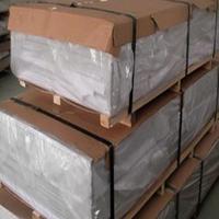 LF21防锈铝板批发