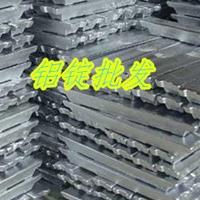 易切削Al99.996重熔用精铝锭厂家