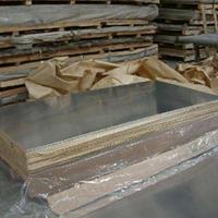 供应高耐磨铝合金1060进口铝板铝带