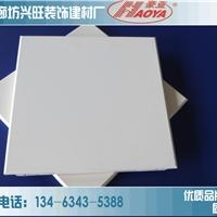 鋁天花生產廠家 裝飾建材600mm×600mm鋁方板