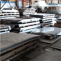 工业用6061铝板 花纹铝板现货