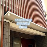 家具城厂家供应广场吊顶木纹铝方通
